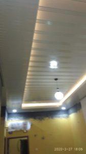 toko plafon pvc lampung